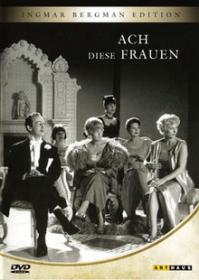 Ach diese Frauen (1964)