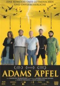 Adams Äpfel (2005)