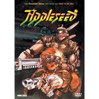 Appleseed (1988)