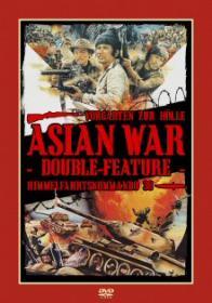 Asian War Double Feature (kleine Hartbox) [FSK 18]