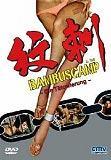 Bambuscamp 2 - Die Tätowierung (Cover A) (1978) [FSK 18]