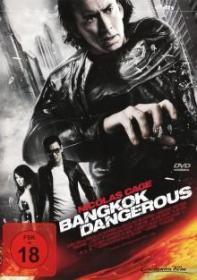 Bangkok Dangerous (2008) [FSK 18]
