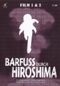Barfuss durch Hiroshima - Film 1 & 2 (OmU) (2 DVDs) (1983, 1986)