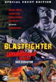 Blastfighter - Der Exekutor (Cover B) (1984) [FSK 18]