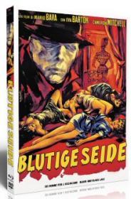 Blutige Seide (Limited Mediabook, Blu-ray+DVD, Cover A) (1964) [FSK 18] [Blu-ray]