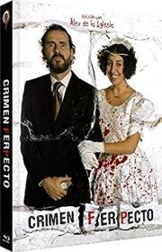 Crimen Ferpecto - Ein ferpektes Verbrechen (Limited Mediabook, Blu-ray+CD, Cover C) (2004) [Blu-ray]