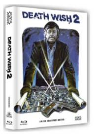 Death Wish 2 - Der Mann ohne Gnade (Limited Mediabook, Blu-ray+DVD, Cover C) (1982) [FSK 18] [Blu-ray]