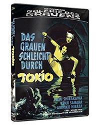 Das Grauen schleicht durch Tokio (Limited Edition, Blu-ray+DVD) (1958) [Blu-ray]