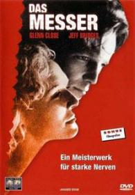 Das Messer (1985)