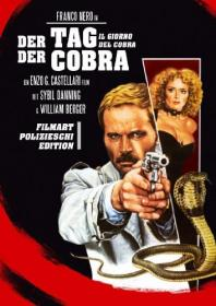 Der Tag der Cobra (Limited Edition) (1980) [FSK 18] [Blu-ray]