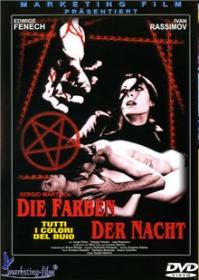 Die Farben der Nacht (1972) [FSK 18]