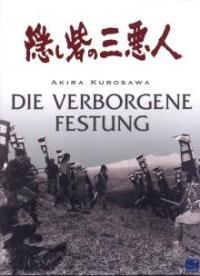 Akira Kurosawa: Die verborgene Festung - The Hidden Fortress (DigiPack) (1958)