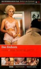 Einhorn, Das (1977)