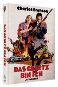 Das Gesetz bin ich (Limited Mediabook, Blu-ray+DVD, Cover B) (1974) [Blu-ray]