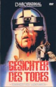 Gesichter des Todes - Das Original (Ungeschnittene Langfassung, Kleine Hartbox) (1978) [FSK 18]