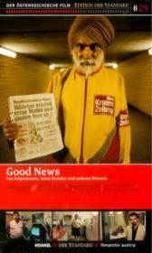 Good News (1990)