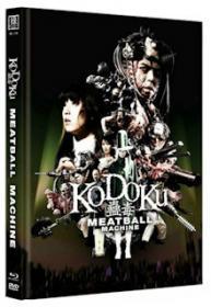 Kodoku: Meatball Machine (Limited Mediabook, Blu-ray+DVD, Cover C) (2017) [FSK 18] [Blu-ray]