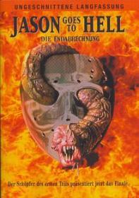 Jason Goes to Hell - Die Endabrechnung (Ungeschnittene Langfassung) (1993) [FSK 18] [Gebraucht - Zustand (Sehr Gut)]