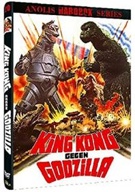 King Kong gegen Godzilla (Kleine Hartbox, Cover A) (1974)