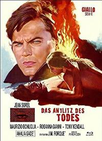 Das Antlitz des Todes (Limited Mediabook, Blu-ray+DVD, Cover B) (1971) [FSK 18] [Blu-ray]