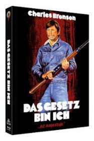 Das Gesetz bin ich (Limited Mediabook, Blu-ray+DVD, Cover C) (1974) [Blu-ray]