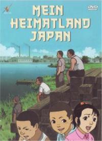 Mein Heimatland Japan (2007)
