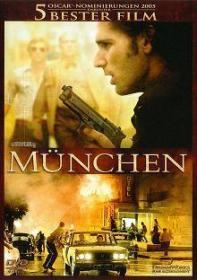 M�nchen (2005)