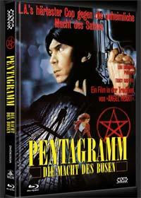 Pentagramm - Die Macht des Bösen (Limited Mediabook, Blu-ray+DVD, Cover A) (1990) [FSK 18] [Blu-ray]