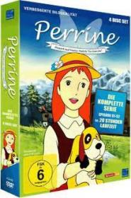 Perrine - Die komplette Serie (Episoden 1-52) (4 DVDs)