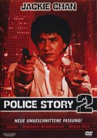 Police Story 2 (Uncut Version) (1988)