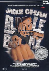Rumble in the Bronx (1995) [Gebraucht - Zustand (Sehr Gut)]