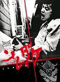 That's It (Limited Mediabook, Blu-ray+DVD, Cover B) (2015) [FSK 18] [Blu-ray]