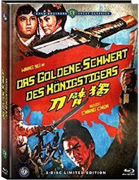 Das goldene Schwert des Königstigers (3 Disc Limited Mediabook, Blu-ray+2 DVDs, Cover B) (1967) [FSK 18] [Blu-ray]