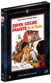 Zehn gelbe Fäuste für die Rache (Limited Mediabook, Blu-ray+DVD, Cover B) (1972) [FSK 18] [Blu-ray]