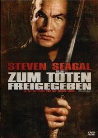 Zum Töten freigegeben (1990) [FSK 18] [EU Import mit dt. Ton]