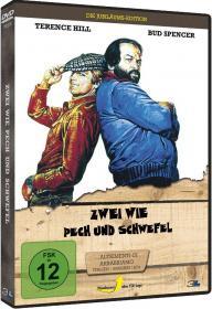 Zwei wie Pech und Schwefel (1974)