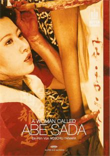 A Woman Called Abe Sada (1975) [FSK 18]