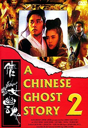 A Chinese Ghost Story 2 (1987)