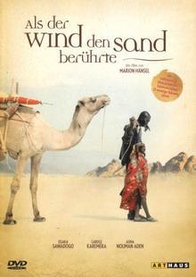 Als der Wind den Sand berührte (OmU) (2006)