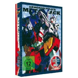 Armored Police Metal Jack - Die komplette Serie (6 DVDs)