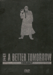 A Better Tomorrow Trilogy (3 DVDs) [FSK 18]