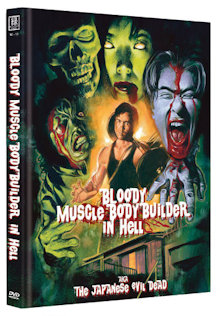 Bloody Muscle Body Builder in Hell (Limited Mediabook, Cover A) (2012) [FSK 18]