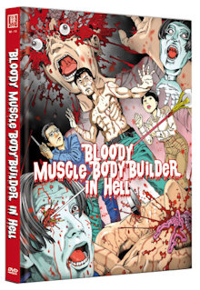 Bloody Muscle Body Builder in Hell (Limited Mediabook, Cover B) (2012) [FSK 18]