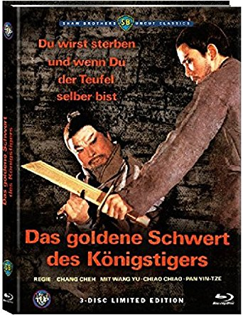 Das goldene Schwert des Königstigers (3 Disc Limited Mediabook, Blu-ray+2 DVDs, Cover A) (1967) [FSK 18] [Blu-ray]