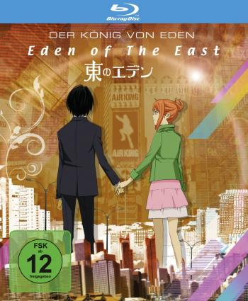 Eden of the East - Der König von Eden (2009) [Blu-ray] [Gebraucht - Zustand (Sehr Gut)]