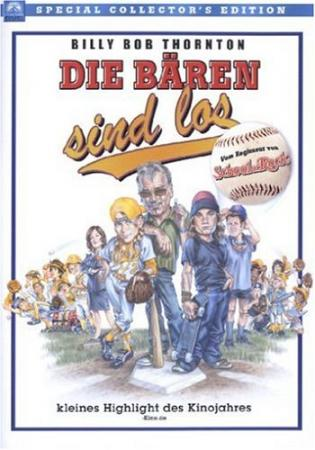 Die Bären sind los (Special Collector's Edition) (2005)