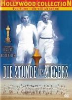 Die Stunde des Siegers (1981)