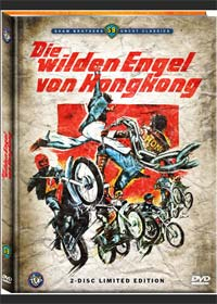 Die Wilden Engel von Hongkong (Limited Mediabook, 2 DVDs, Cover B) (1976) [FSK 18]