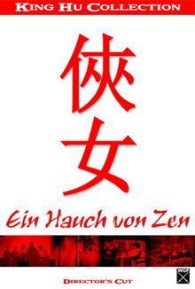 Ein Hauch von Zen (Director's Cut) (1971) [Gebraucht - Zustand (Sehr Gut)]