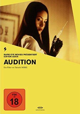 Audition (1999) [FSK 18]